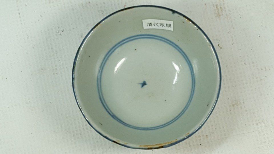 Chinese porcelain cup from Qing dynasty - 3