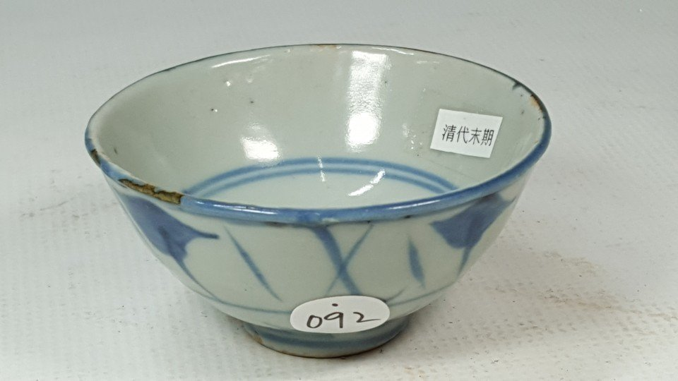Chinese porcelain cup from Qing dynasty - 5