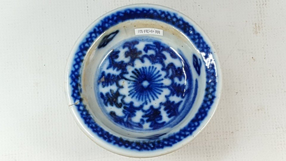 Chinese blue porcelain cup from Qing dynasty - 3