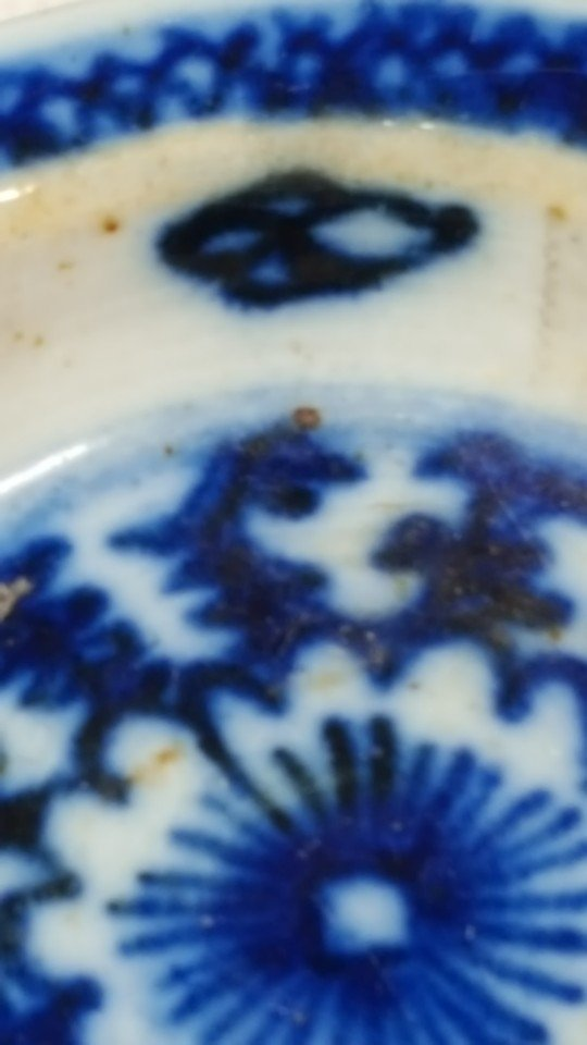Chinese blue porcelain cup from Qing dynasty - 6