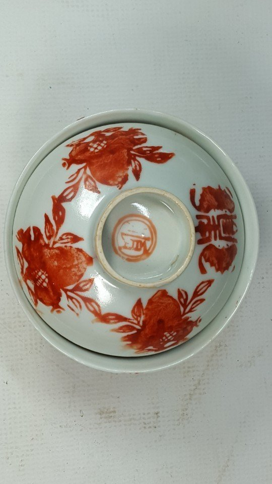 Chinese red and white porcelain tea cup with lid - 3