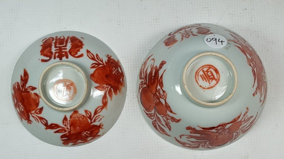 Chinese red and white porcelain tea cup with lid - 9