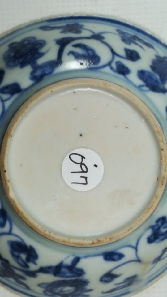 Chinese porcelain small plate from Ming - 5