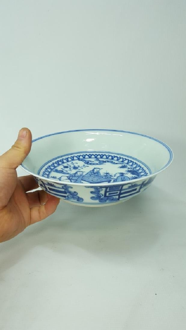 Chinese blue and white porcelain plate Ming - 10