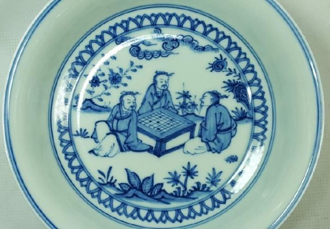 Chinese blue and white porcelain plate Ming - 3