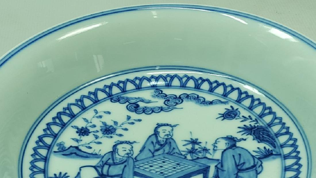 Chinese blue and white porcelain plate Ming - 4