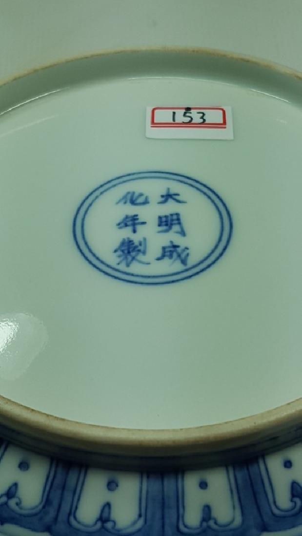 Chinese blue and white porcelain plate Ming - 6