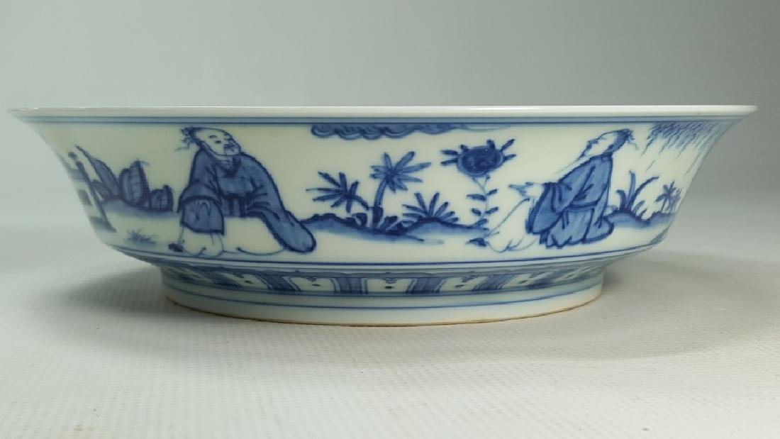 Chinese blue and white porcelain plate Ming - 8