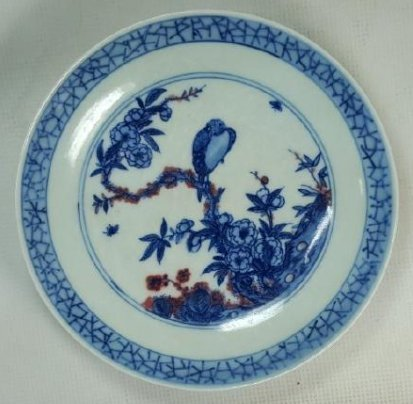 Chinese blue and white porcelain plate Qing