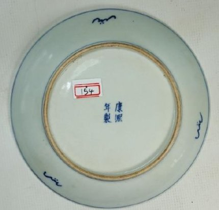 Chinese blue and white porcelain plate Qing - 2