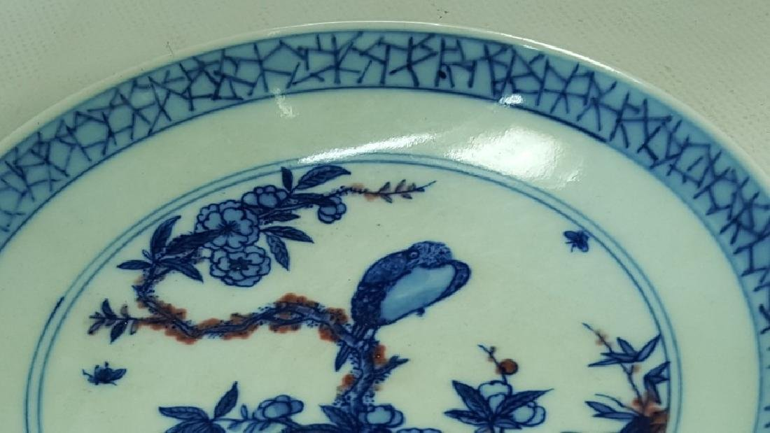Chinese blue and white porcelain plate Qing - 3