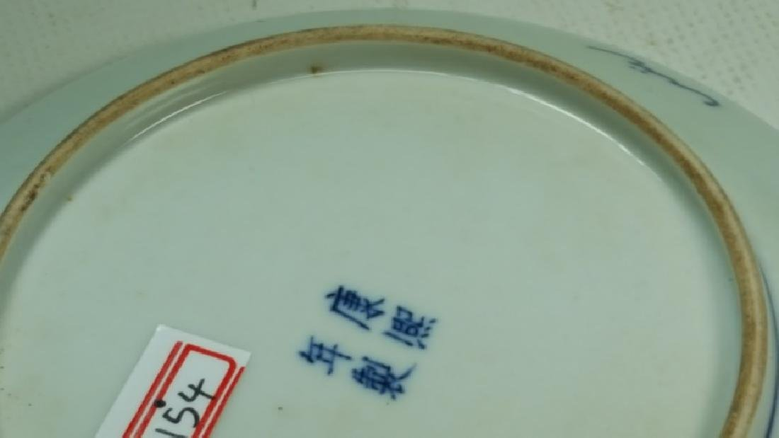 Chinese blue and white porcelain plate Qing - 4