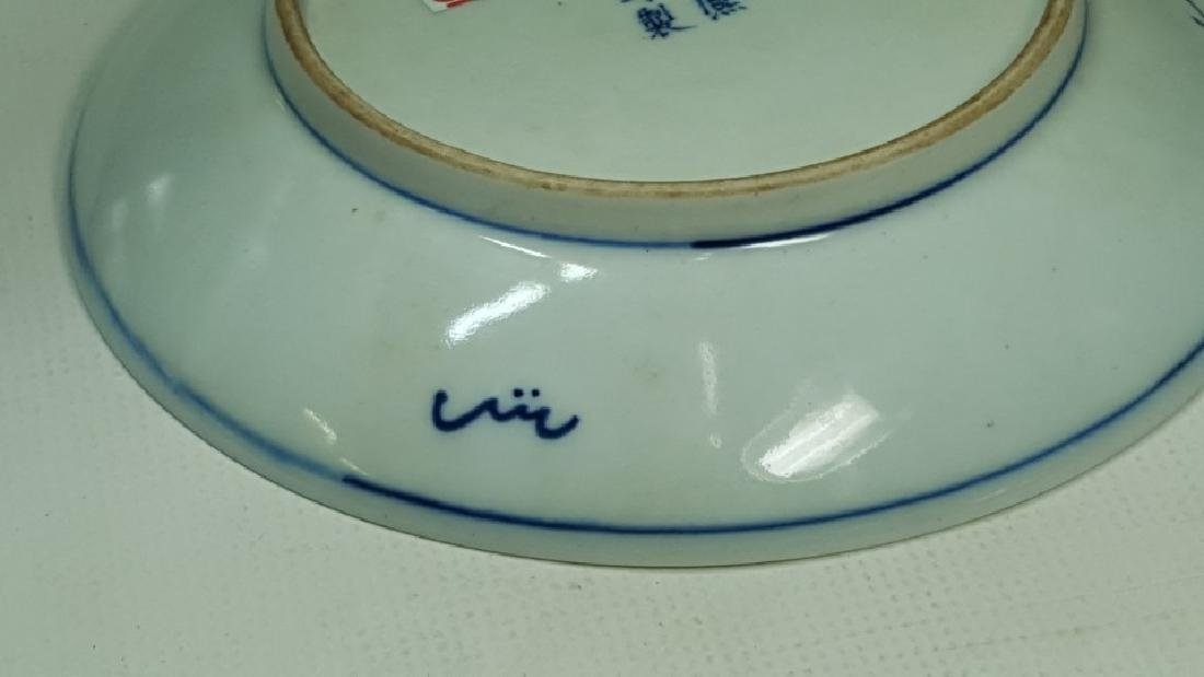 Chinese blue and white porcelain plate Qing - 5