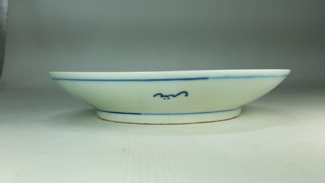 Chinese blue and white porcelain plate Qing - 6