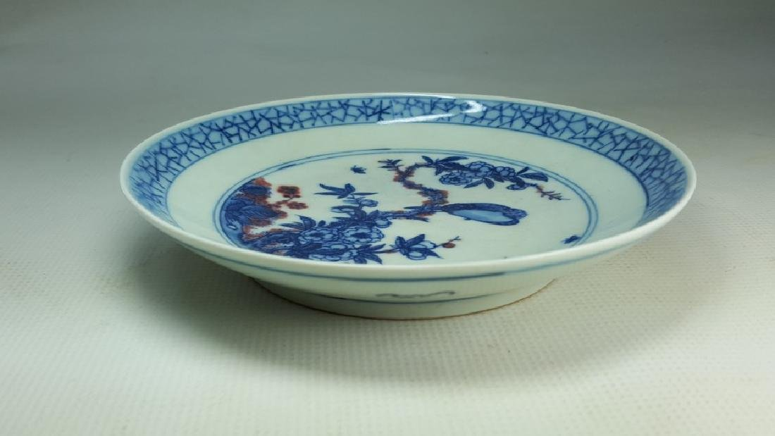 Chinese blue and white porcelain plate Qing - 7