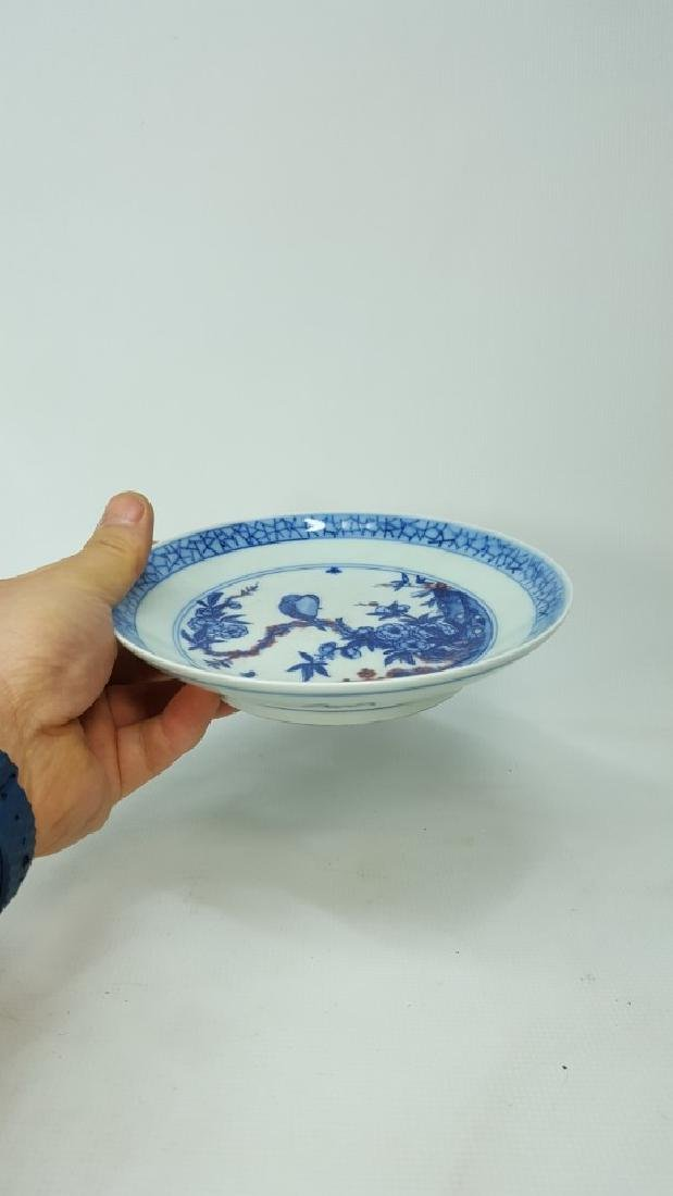 Chinese blue and white porcelain plate Qing - 8