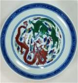 Chinese Porcelain Dragon Phoenix Plate