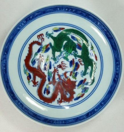 Chinese Porcelain Dragon Phoenix Plate