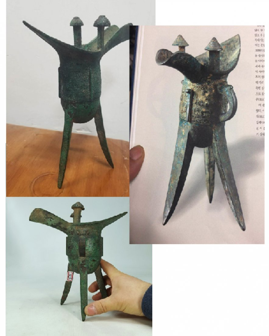 Chinese bronze 3 legged cup from Shang dynasty - 10
