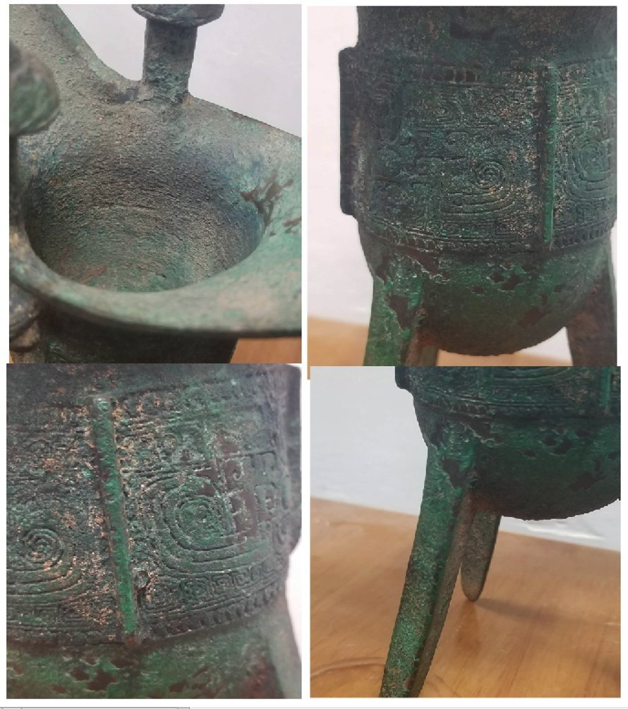 Chinese bronze 3 legged cup from Shang dynasty - 7