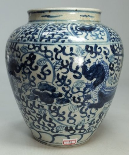 Chinese Blue and White Dragon Porcelain Vase