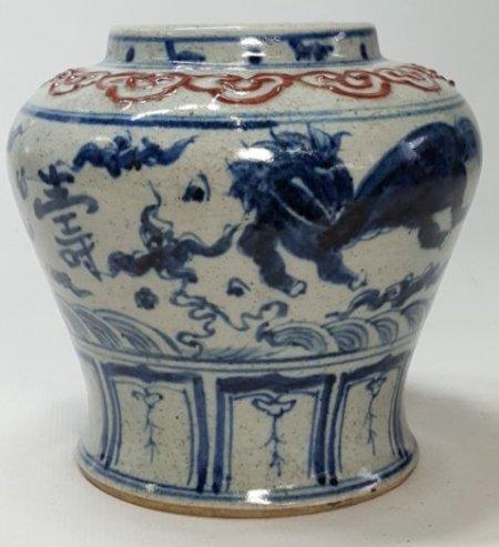 Chinese Red Glaze Vase