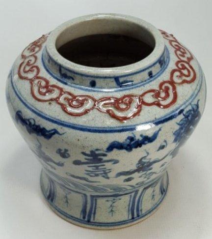 Chinese Red Glaze Vase - 2