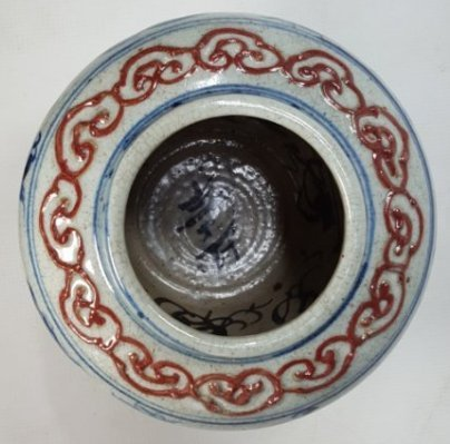 Chinese Red Glaze Vase - 3