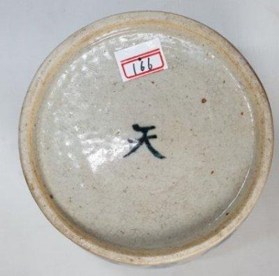 Chinese Red Glaze Vase - 4