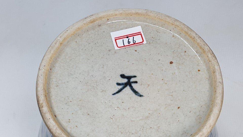Chinese Red Glaze Vase - 5