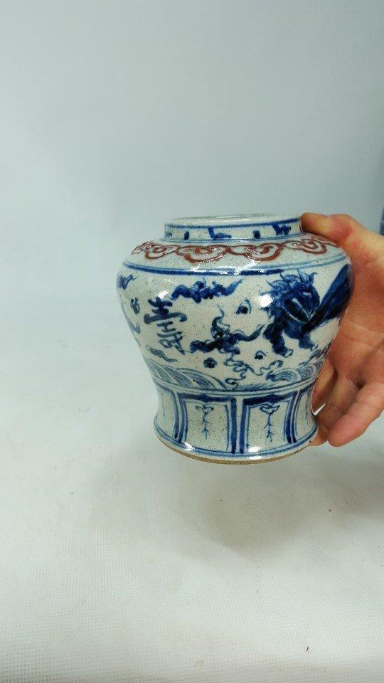 Chinese Red Glaze Vase - 7