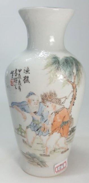 Chinese Pastel Porcelain Wine Bottle