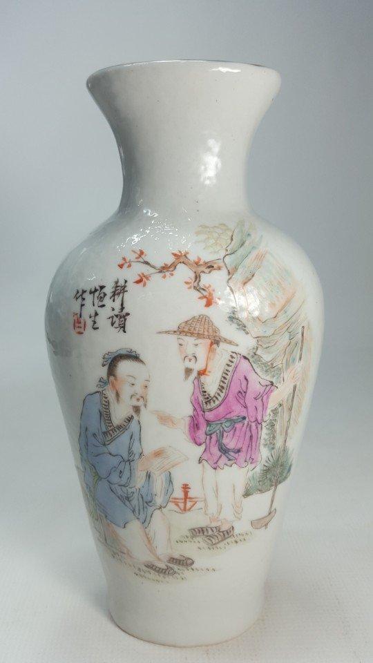 Chinese Pastel Porcelain Wine Bottle - 2