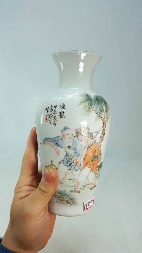 Chinese Pastel Porcelain Wine Bottle - 7