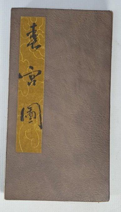 Chinese screen hand painting