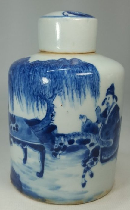 Chinese Blue and White Porcelain Bottle Chinese Scene