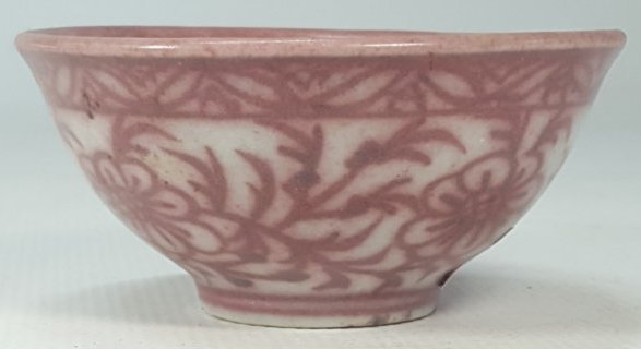 Chinese Underglaze-Red Flower Pattern Porcelain Bowl