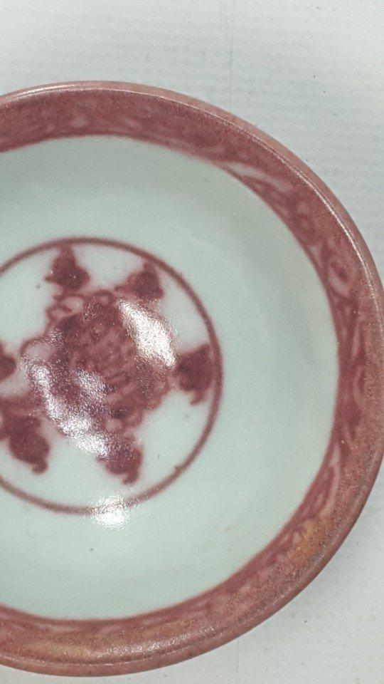 Chinese Underglaze-Red Flower Pattern Porcelain Bowl - 4