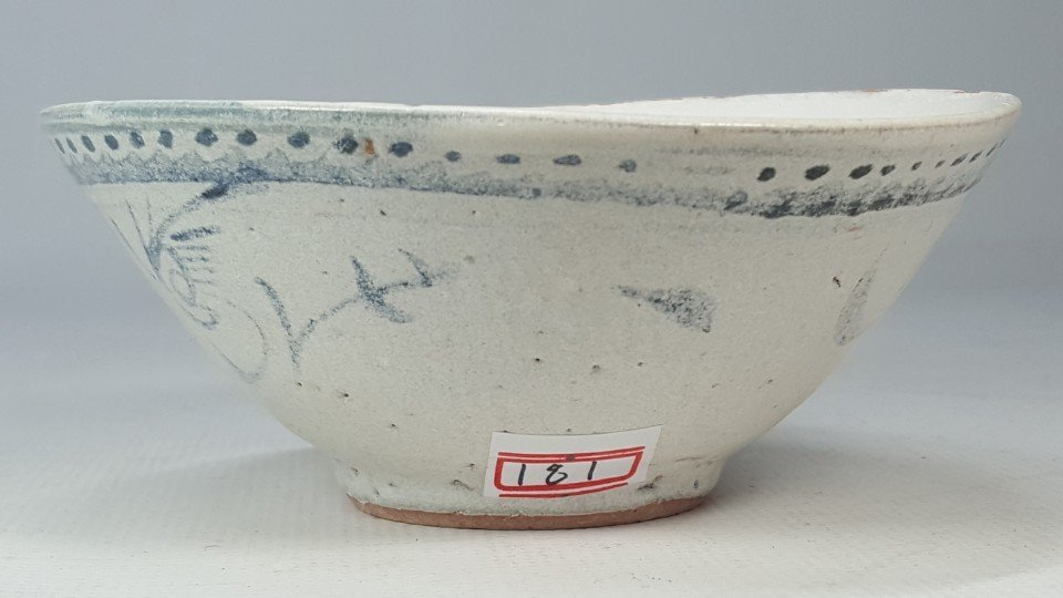 Chinese Early Ming Dynasty Blue and White Bowl - 2