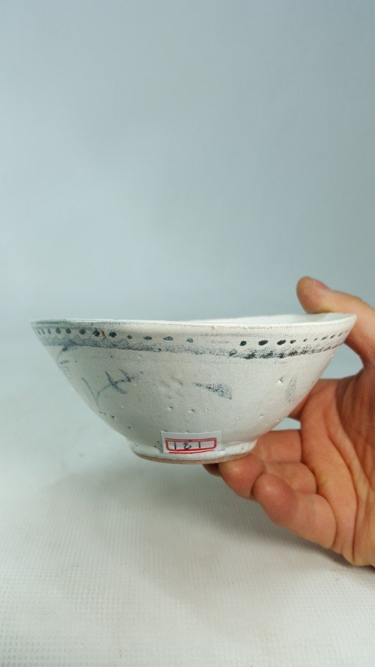Chinese Early Ming Dynasty Blue and White Bowl - 8