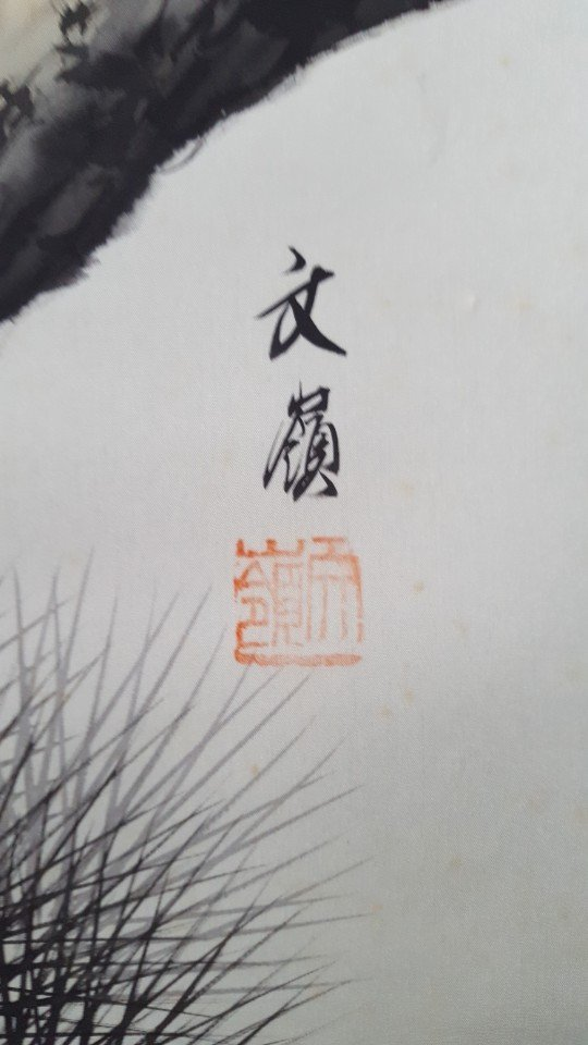 Chinese Scroll Hand Painting of Crane on Pine Tree - 4