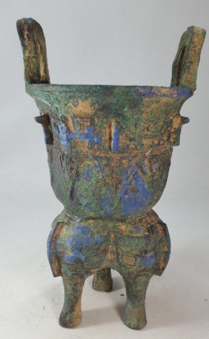 Chinese Bronze 3 legged ancient Yan from Western Zhou