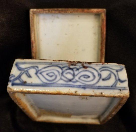 Chinese porcelain box Xianfeng - 10