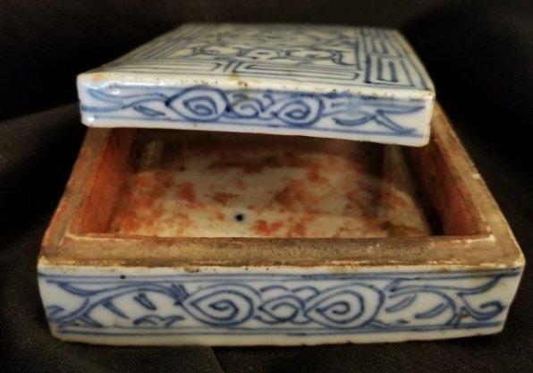Chinese porcelain box Xianfeng - 3