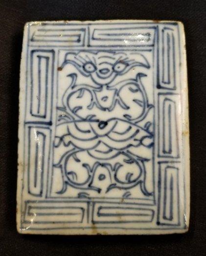 Chinese porcelain box Xianfeng - 7