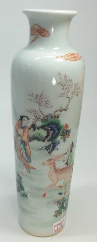 Chinese Porcelain cylinder vase