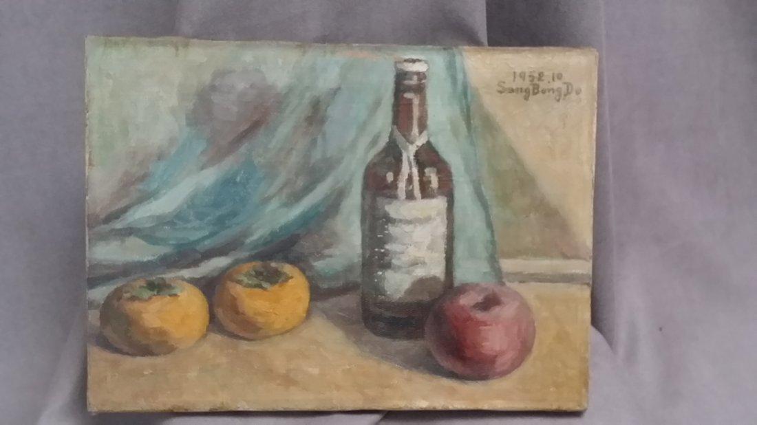 Korean artist Do sang- bong(1902 ~ 1977)oil painting