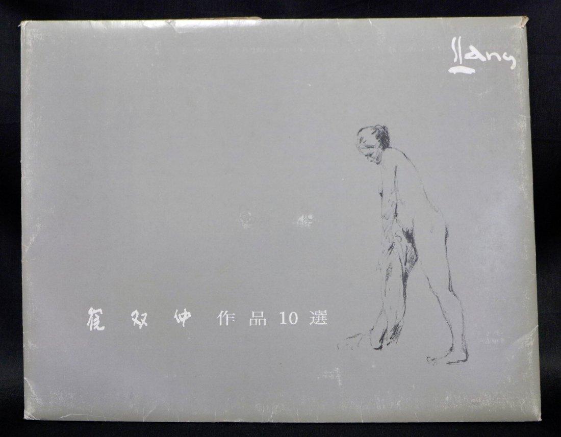 Korean Painting lithograph set  / Lee ssang jung