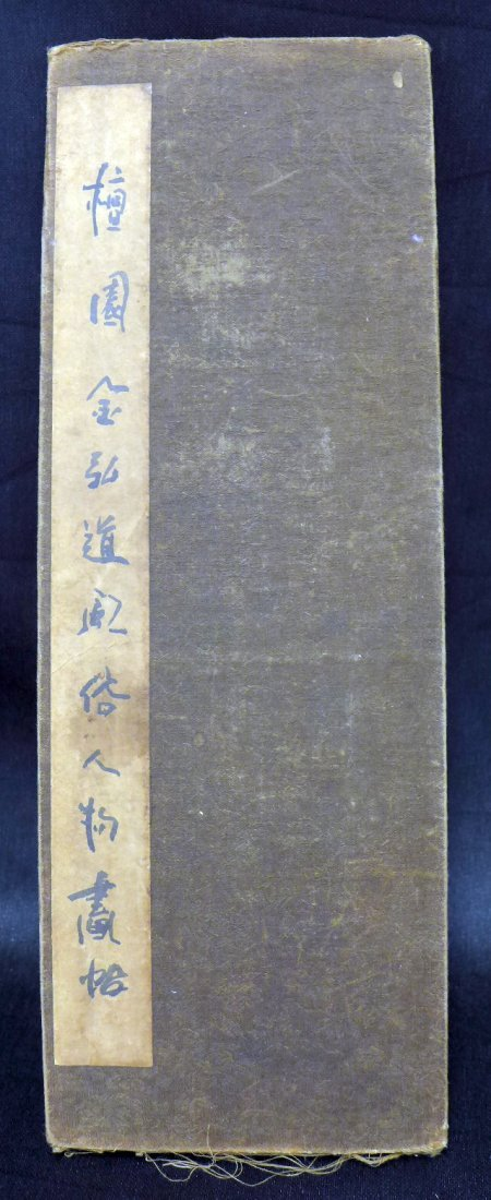 Korean Kim Hong do /Painting book