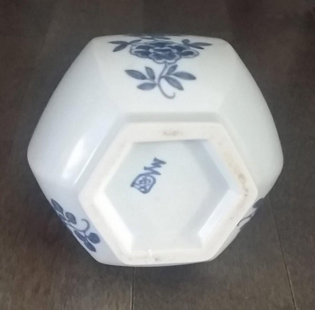 Korean  Antique Ceramic Flask - 3